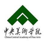 2019年中央美术学院书法学专业试题