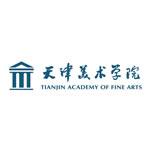 天津美术学院2019年本科招生信息