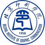 北京印刷学院2019年四川省成都考点校考考题