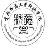 2019年首都师范大学科德学院艺考成绩查询