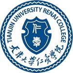 天津大学仁爱学院