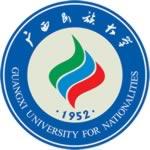 广西民族大学相思湖学院2019年艺考合格名单