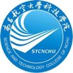 南昌航空大学科技学院2020年航空服务招生简章