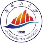 井冈山大学