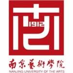 南京艺术学院关于调整2020年本科招生专业考试的公告