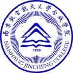 南京航空航天大学金城学院航空服务职业教育招生简章