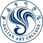 大连艺术学院2020年本校(大连)考点网上报考公告