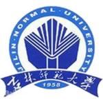吉林师范大学2019年北京市考点校考考题