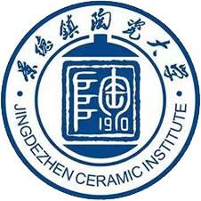 景德镇陶瓷大学2019年湖北省考点校考考题