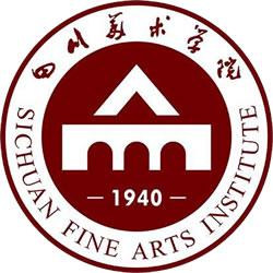 四川美术学院2020年本科招生考试报名工作的通知